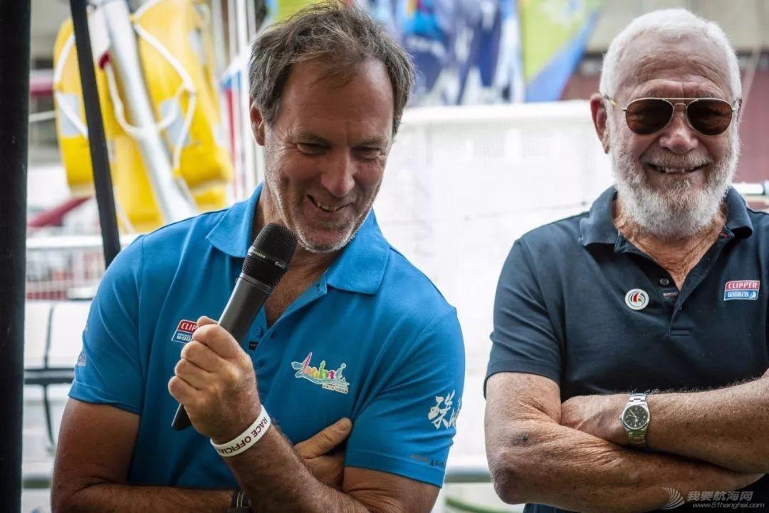 克利伯2019-20环球帆船赛在伦敦盛大起航   三艘中国赛船展开环球之旅w8.jpg