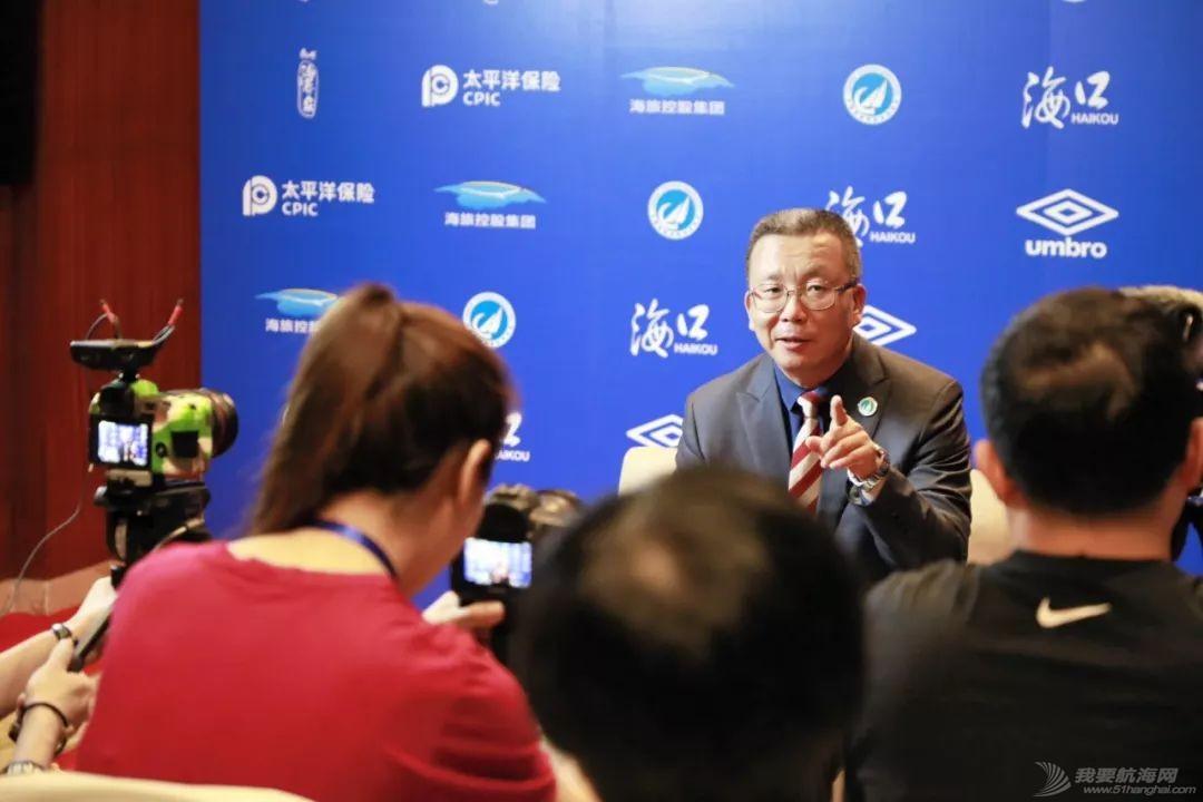 2019中国帆船城市交流会在海口举行  共同探讨帆船如何促进城市发展w2.jpg