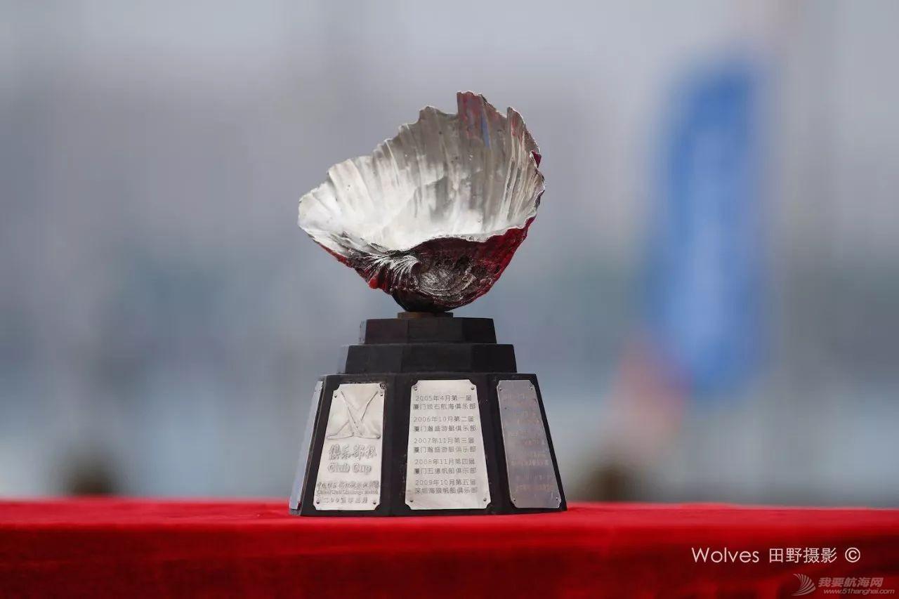 什么样的路,可谓巅峰之路!俱乐部杯成就中国帆船运动实力之冠w8.jpg
