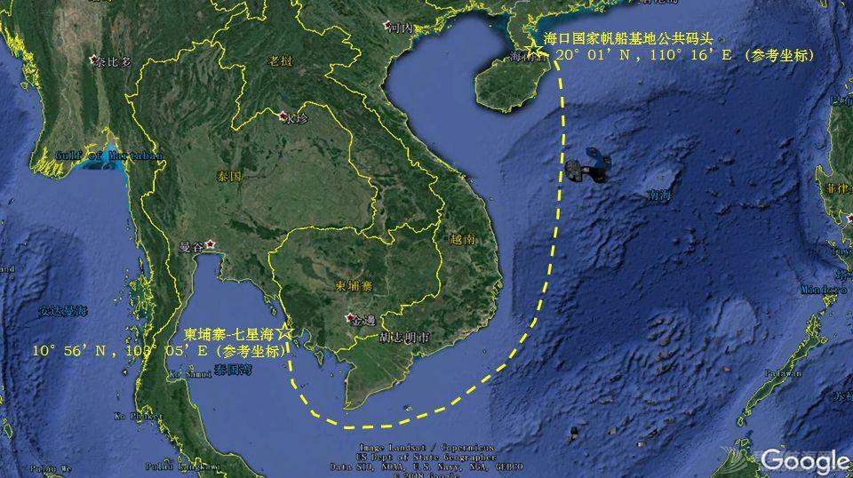 2019一带一路杯(中柬)国际帆船赛竞赛通知w4.jpg