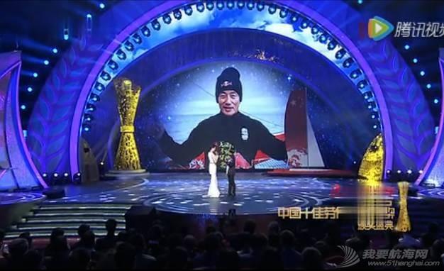 郭川失联51天,妻子一段真情演讲,让多位奥运冠军哭着听完…w10.jpg