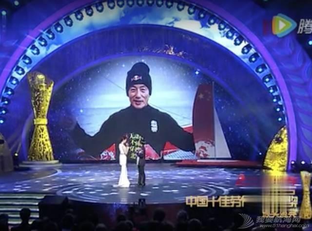 郭川失联51天,妻子一段真情演讲,让多位奥运冠军哭着听完…w7.jpg