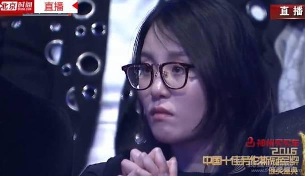 郭川失联51天,妻子一段真情演讲,让多位奥运冠军哭着听完…w13.jpg