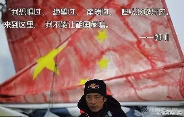 郭川失联51天,妻子一段真情演讲,让多位奥运冠军哭着听完…w23.jpg