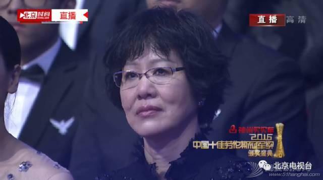 郭川失联50多天,妻子一段真情演讲,让郎平、张继科都哭了…w3.jpg