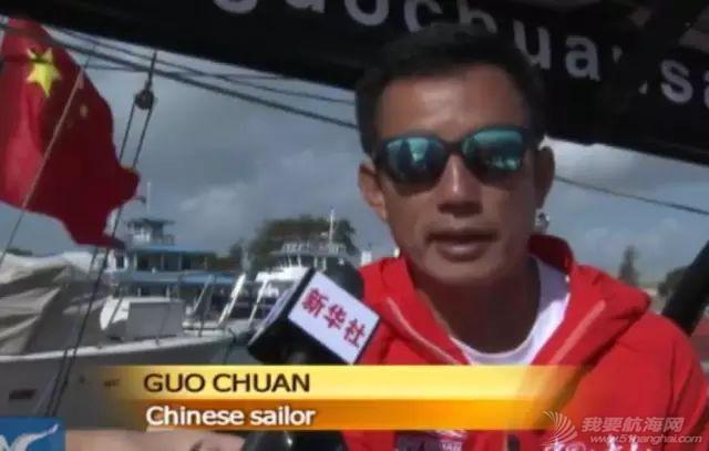 中国航海家郭川在夏威夷海域失联!失联前航海日记及最后视频曝光w12.jpg