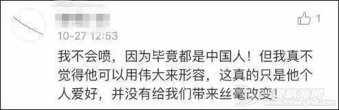 对于勇士郭川,请停止嘲讽,你根本不明白他的伟大 【经纬低调分享】w2.jpg
