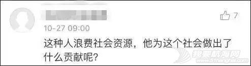 对于勇士郭川,请停止嘲讽,你根本不明白他的伟大 【经纬低调分享】w5.jpg