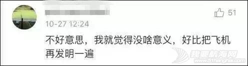 对于勇士郭川,请停止嘲讽,你根本不明白他的伟大 【经纬低调分享】w7.jpg