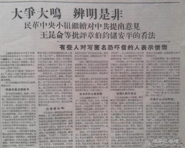 那个叫郭川的中国人究竟有多伟大,为什么全中国都在盼他回家