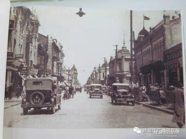 【青春热线】历史上的哈尔滨,洋气与现代超过上海!w4.jpg
