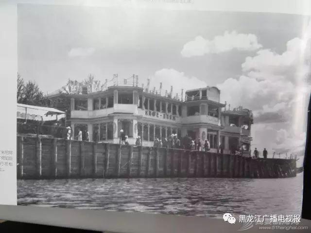 【青春热线】历史上的哈尔滨,洋气与现代超过上海!w2.jpg