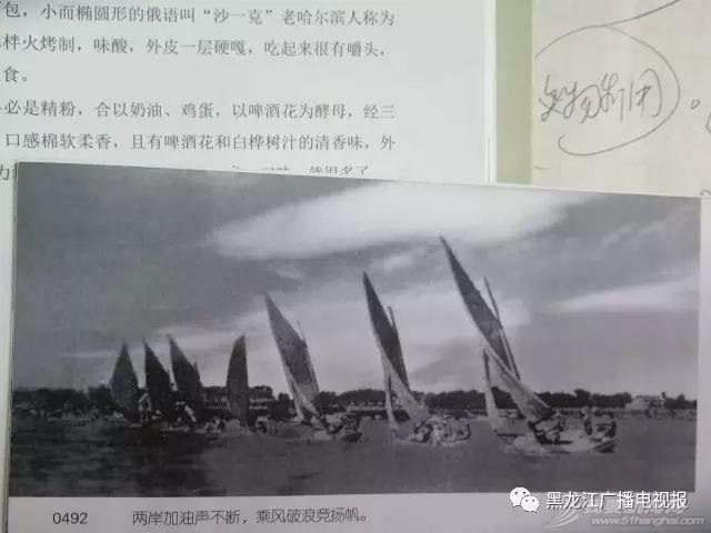 【青春热线】历史上的哈尔滨,洋气与现代超过上海!w11.jpg