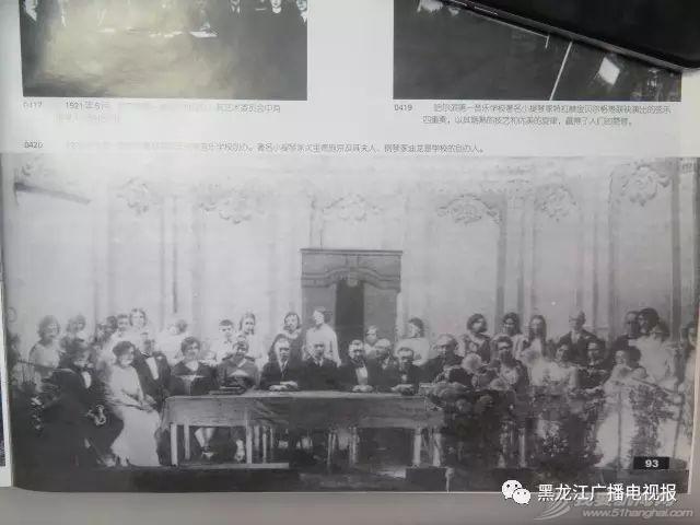 【青春热线】历史上的哈尔滨,洋气与现代超过上海!w5.jpg