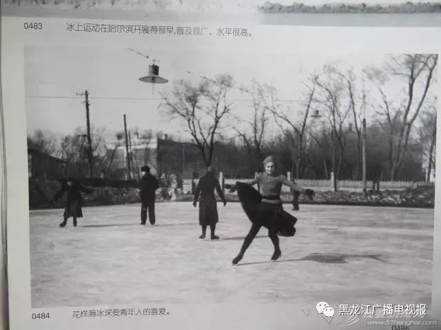 【青春热线】历史上的哈尔滨,洋气与现代超过上海!w8.jpg