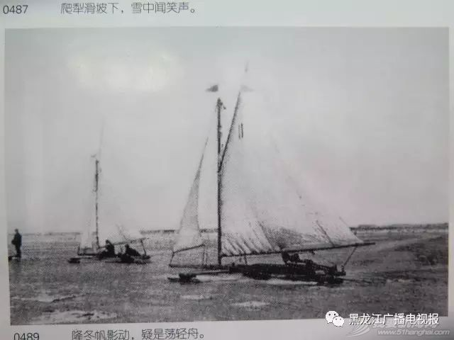 【青春热线】历史上的哈尔滨,洋气与现代超过上海!w10.jpg