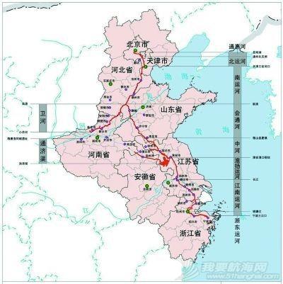 (一)世界六大遗产运河——中国大运河w1.jpg