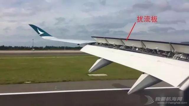 飞机上的襟翼、缝翼、副翼、扰流板,各自的作用是什么?w13.jpg
