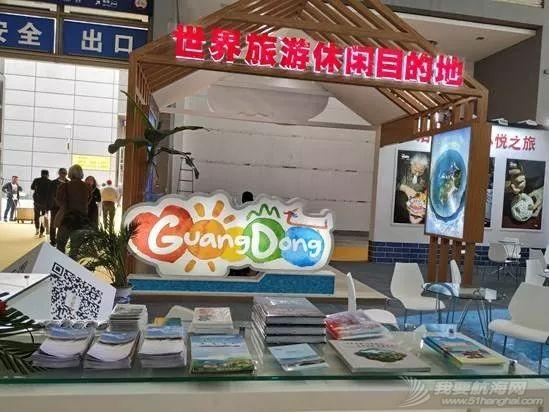 要闻   海陆丝路两相遇 广东海丝馆亮相2019西安丝绸之路国际旅游博览会w1.jpg