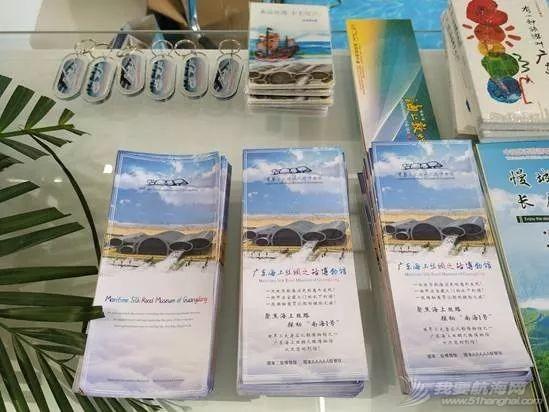 要闻   海陆丝路两相遇 广东海丝馆亮相2019西安丝绸之路国际旅游博览会w4.jpg
