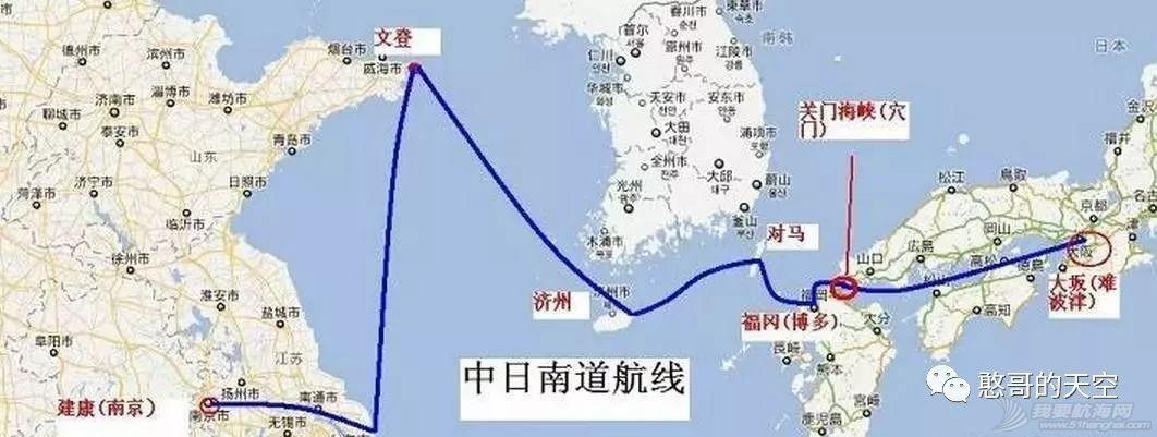 《海洋强国是怎样炼成的》之中国篇 与海洋强国擦肩而过  第六十六章:三国和南北朝时期的海洋经略w2.jpg