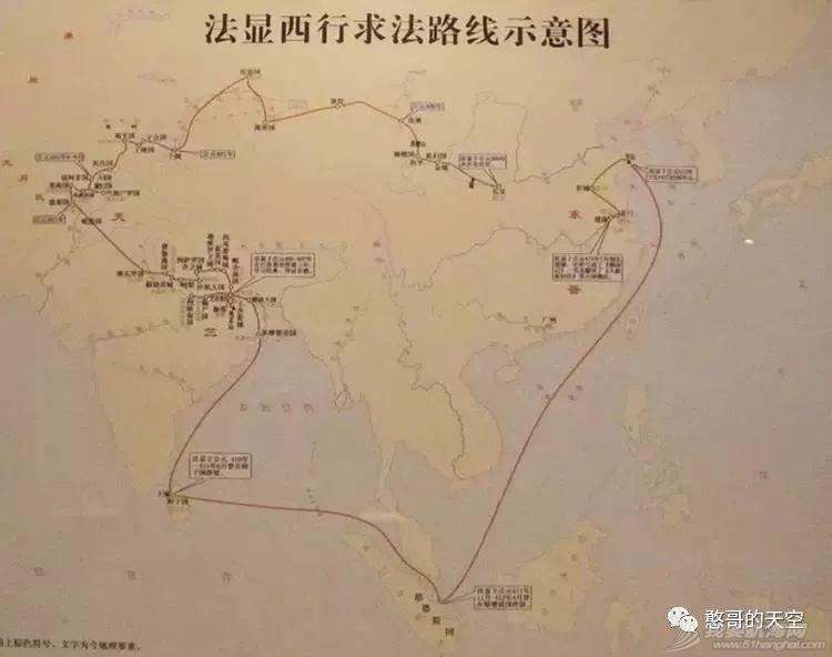 《海洋强国是怎样炼成的》之中国篇 与海洋强国擦肩而过  第六十六章:三国和南北朝时期的海洋经略w7.jpg