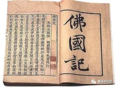 《海洋强国是怎样炼成的》之中国篇 与海洋强国擦肩而过  第六十六章:三国和南北朝时期的海洋经略w8.jpg