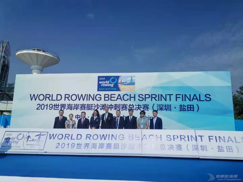黄金海岸上演速度与激情 2019世界海岸赛艇沙滩冲刺赛总决赛开幕w2.jpg