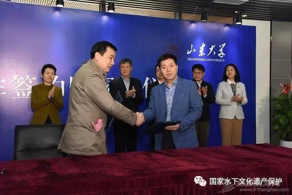 2019年全国水下文化遗产保护工作会在青岛召开w1.jpg