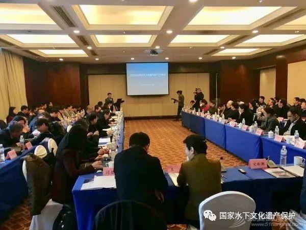 2019年全国水下文化遗产保护工作会在青岛召开w3.jpg