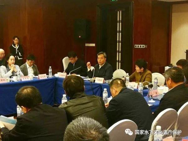 2019年全国水下文化遗产保护工作会在青岛召开w4.jpg
