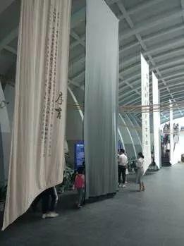 【文博汇粹】浅谈博物馆陈列艺术设计的特征——以广东海上丝绸之路博物馆常设陈列为例w2.jpg