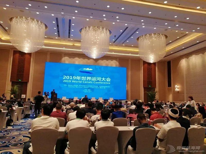 2019年世界运河大会在中国扬州召开  WCCO 主席朱民阳出席并做主旨发言 德国莱比锡市接旗2020年世界运河大会w1.jpg