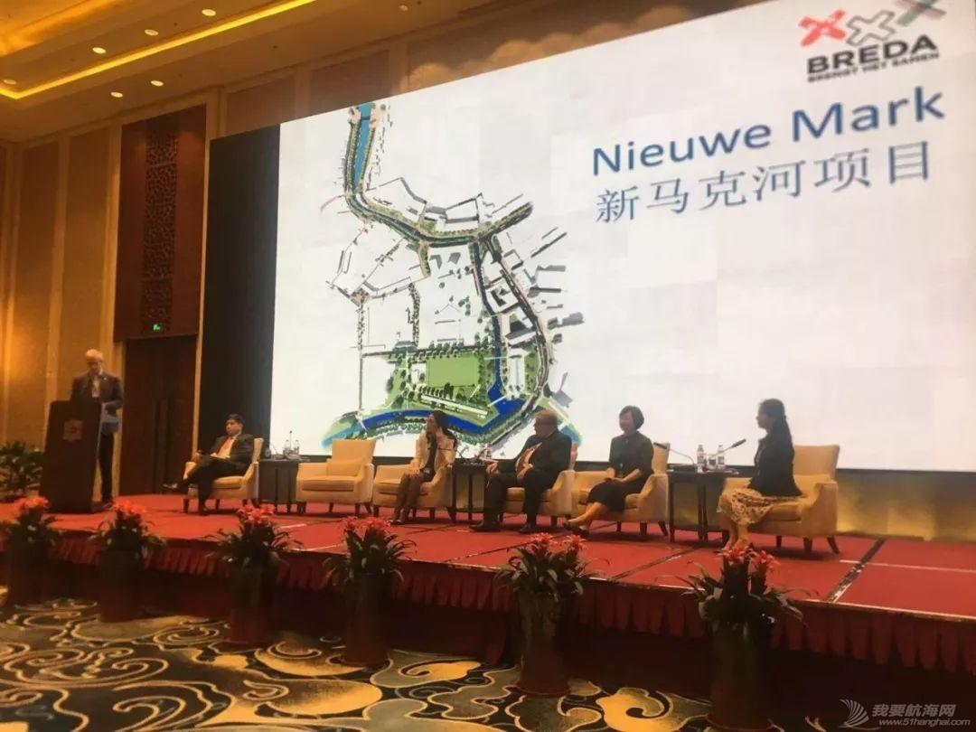 2019年世界运河大会在中国扬州召开  WCCO 主席朱民阳出席并做主旨发言 德国莱比锡市接旗2020年世界运河大会w6.jpg