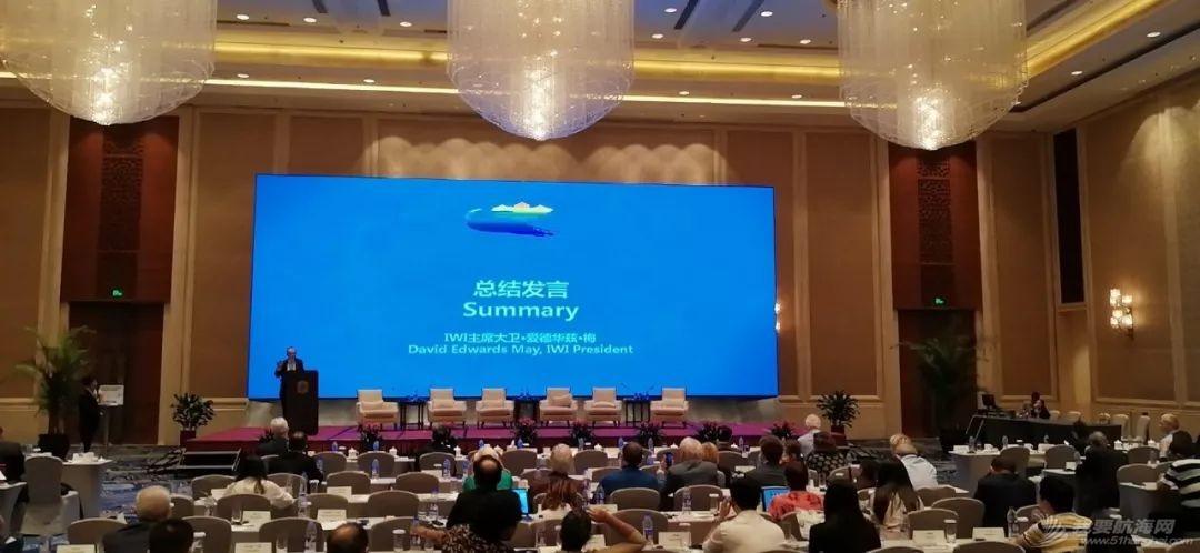 2019年世界运河大会在中国扬州召开  WCCO 主席朱民阳出席并做主旨发言 德国莱比锡市接旗2020年世界运河大会w8.jpg