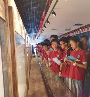 活动预告 | 广东海上丝绸之路博物馆元旦活动w23.jpg