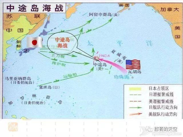 《海洋强国是怎样炼成的》之美国篇 第五十九章:小罗斯福与二战—美国的复仇(三)—中途岛海战w1.jpg