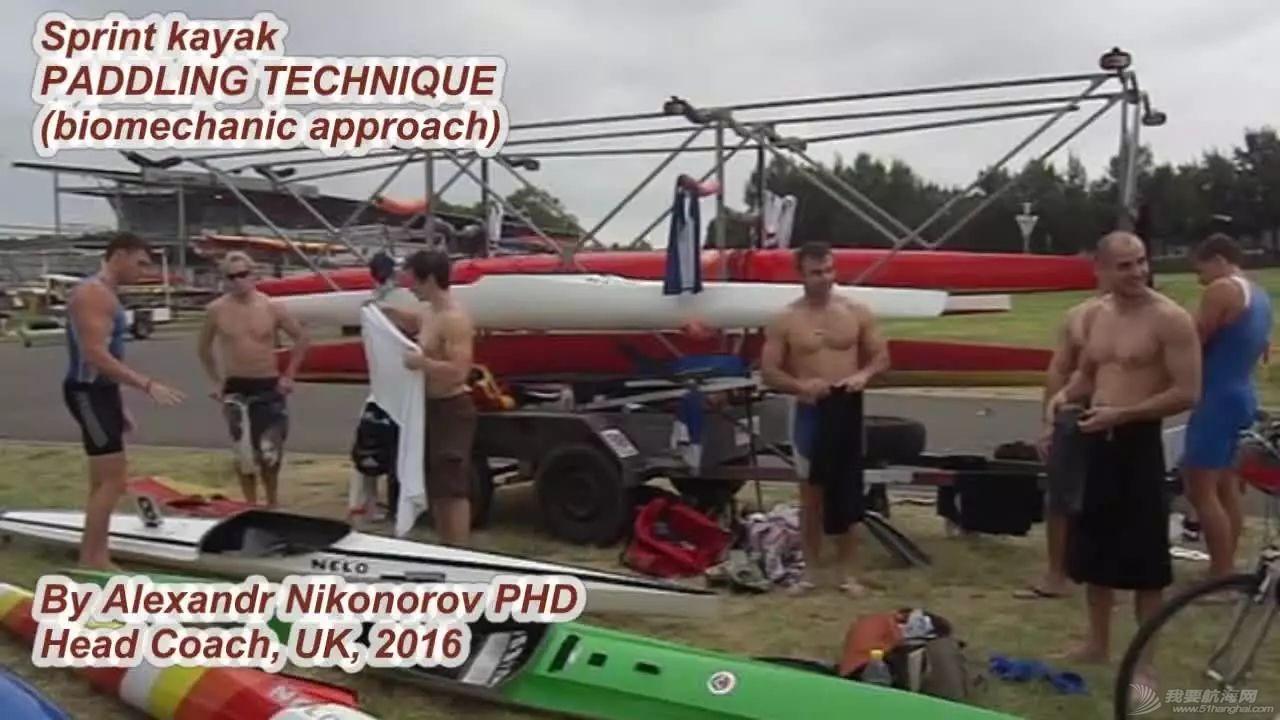 皮划艇技术教程2 -来自英国国家队教练Alexandr Nikonorovw2.jpg