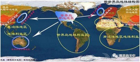 海洋强国是怎样炼成的        第一章:人类空间权争夺方式及理论的演进w3.jpg