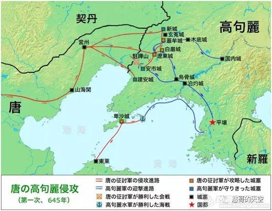 《海洋强国是怎样炼成的》之中国篇 与海洋强国擦肩而过 第六十七章:唐朝的海洋经略之二—唐朝时的两次海战w2.jpg