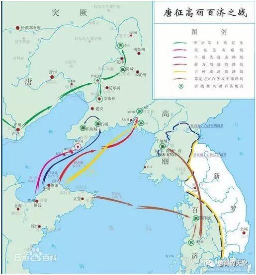 《海洋强国是怎样炼成的》之中国篇 与海洋强国擦肩而过 第六十七章:唐朝的海洋经略之二—唐朝时的两次海战w3.jpg