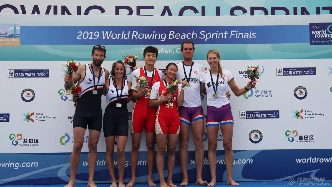 海岸赛艇   中国队包揽世界海岸赛艇沙滩冲刺赛总决赛首日两金w6.jpg