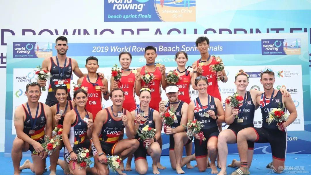 海岸赛艇   中国队包揽世界海岸赛艇沙滩冲刺赛总决赛首日两金w8.jpg