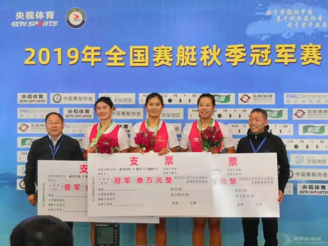 秋季冠军赛陆上赛艇比赛如火如荼 张亮吕扬打破全国纪录w4.jpg