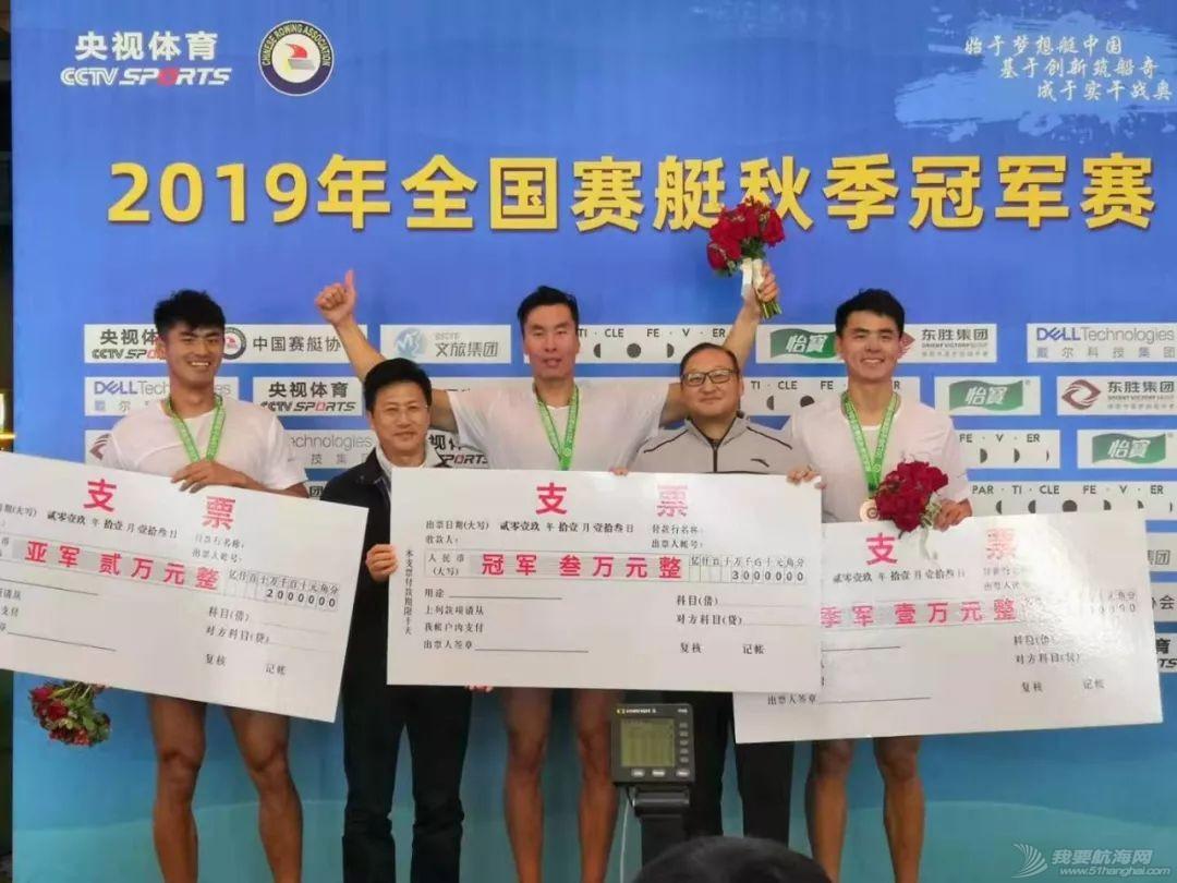 秋季冠军赛陆上赛艇比赛如火如荼 张亮吕扬打破全国纪录w5.jpg