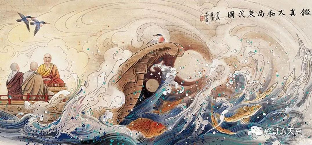 《海洋强国是怎样炼成的》之中国篇 与海洋强国擦肩而过 第六十七章:唐朝的海洋经略之一——中日之间的海洋交流w9.jpg