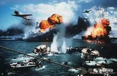 《海洋强国是怎样炼成的》之美国篇 第五十三章:罗斯福与二战—珍珠港事件之谜(一)w1.jpg