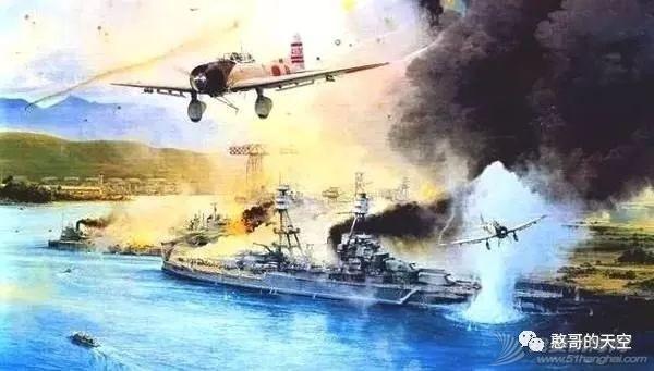 《海洋强国是怎样炼成的》之美国篇 第五十三章:罗斯福与二战—珍珠港事件之谜(一)w2.jpg