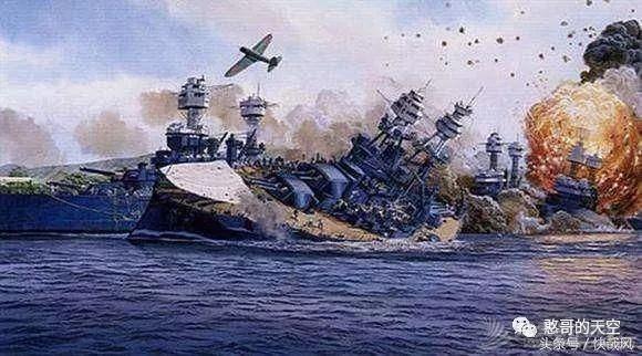 《海洋强国是怎样炼成的》之美国篇 第五十三章:罗斯福与二战—珍珠港事件之谜(一)w3.jpg