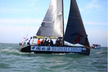 """""""一带一路""""国际帆船赛为载体  积极开展体育文化交流"""